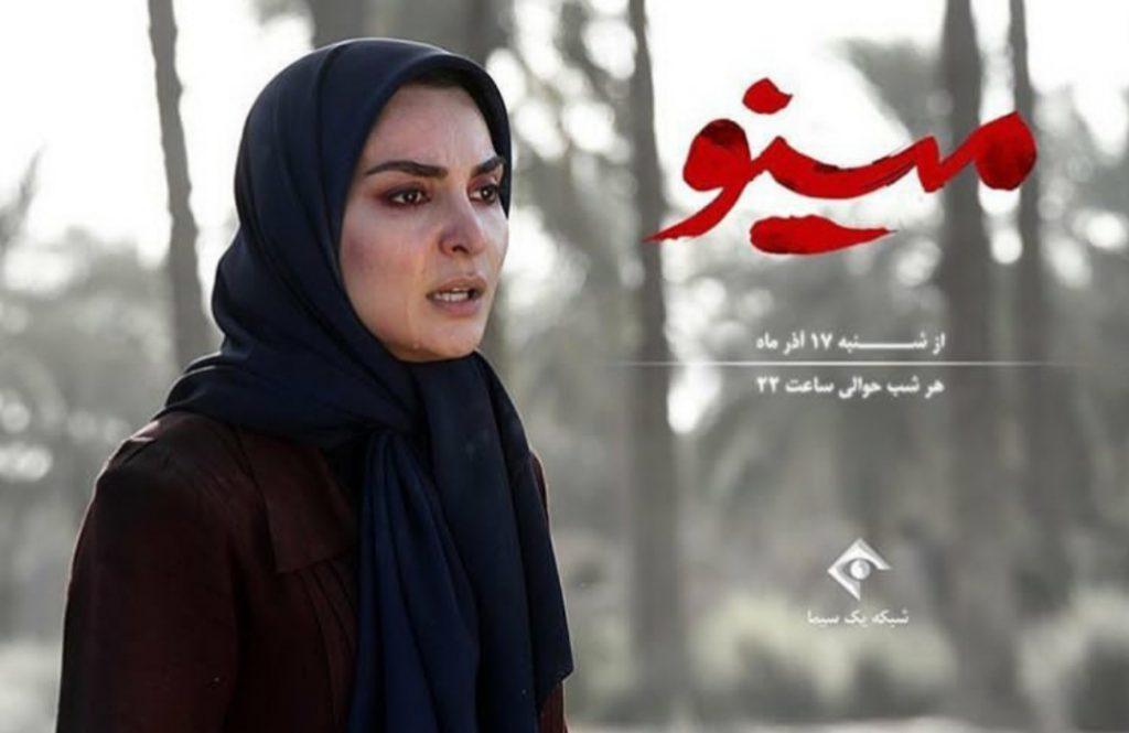 مهدیه نساج - بازیگری مقابل دوربین عکاسی - نوشته محسن بازیانفر
